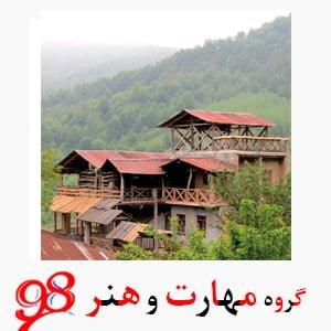 اقامتگاه ایرانمنش