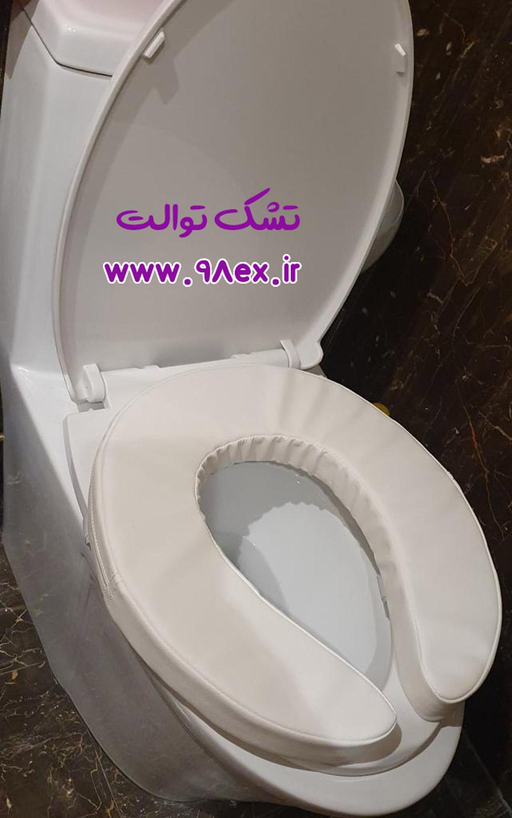 تشک-توالت